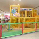 ららぽーと横浜の子供の遊び場【アドベンチャーアイランド】は赤ちゃんから楽しめる場所