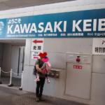 川崎競馬場のキッズルームはじめ、子連れ目線で充実の設備をレポート