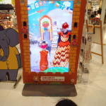 【キッズリパブリック】イオンスタイル東戸塚の子供売場が予想外に良かったので口コミ!