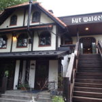 萌木の村ホテル ハット・ウォールデン −子連れ清里旅行2日目の宿−