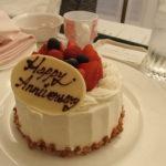 京王プラザホテル クラブフロア宿泊で誕生日と結婚記念日を祝う