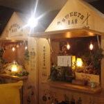 品川駅近で子連れランチはキッズスペースありグランピングレストラン「cibo」で