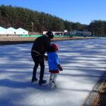 八ヶ岳で冬を楽しむ!1周400mのスケートリンク 八ヶ岳スケートセンターで滑りまくる
