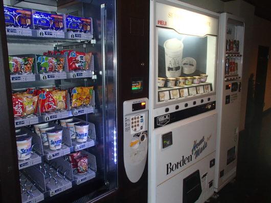 蓼科親湯温泉 館内の自販機