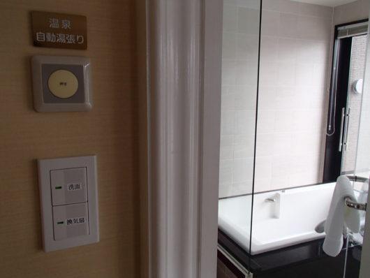 ネスタリゾート ロイヤルスイートC 温泉自動湯はりボタン