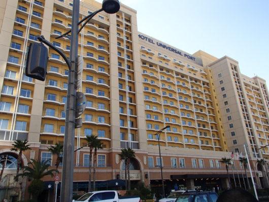 ホテルユニバーサルポート 外観