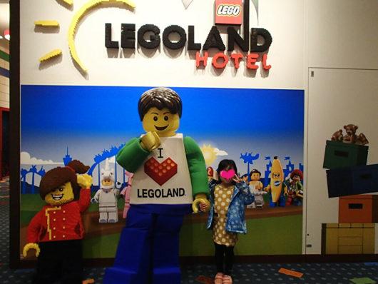 レゴランドホテルにて記念写真