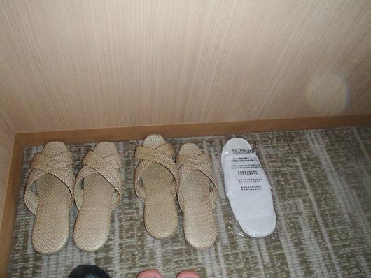 琵琶湖ホテル 客室備品 スリッパ