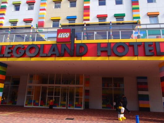 レゴランドホテル エントランス