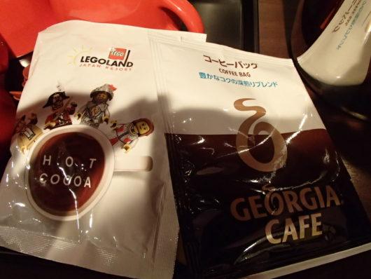 レゴランドホテル 無料飲み物 コーヒー・ココア