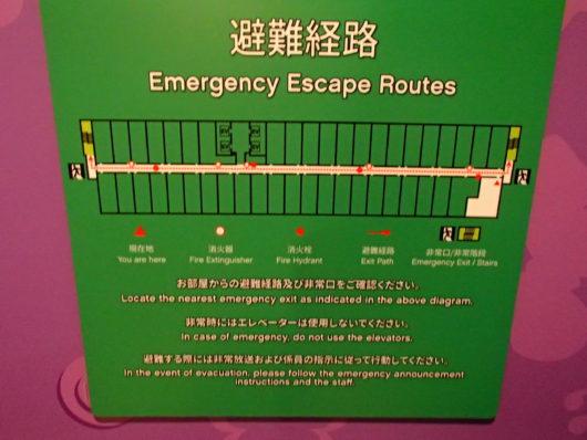 レゴランドホテル 8階フロアマップ スイートルームは2部屋