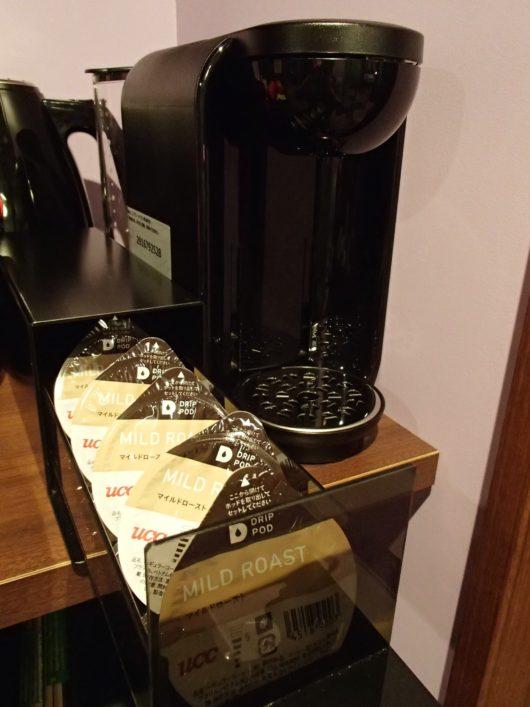 レゴランドホテル コーヒーマシーン