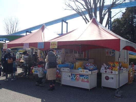 とちのきファミリーランド 軽食を販売するテントもあり