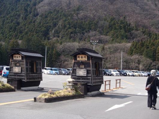 日光江戸村 駐車場入口