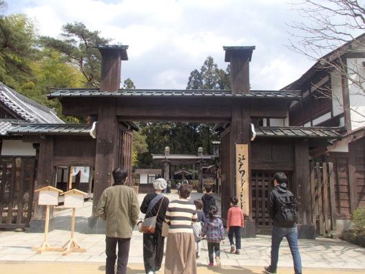 日光江戸村 関所(エントランス)