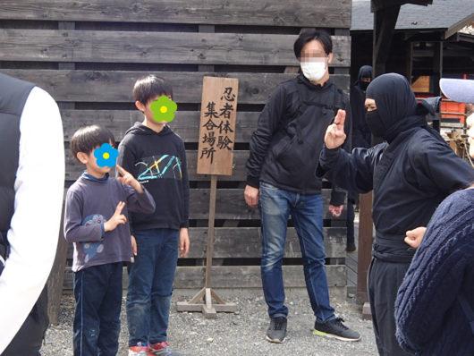 日光江戸村 忍者修行を体験する甥っ子たち