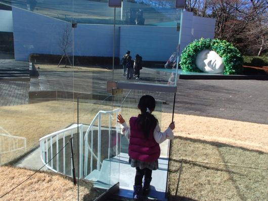 彫刻の森美術館 天をのぞく穴 出口