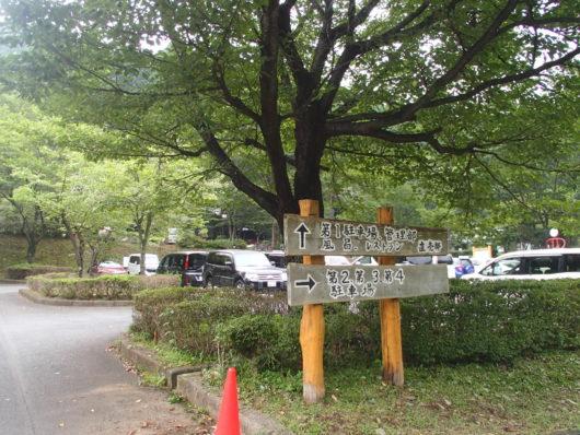 蓬山ログビレッジ 駐車場