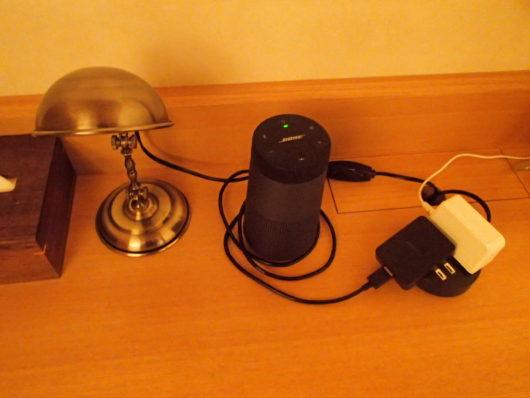 箱根・翠松園 Bluetoothスピーカー
