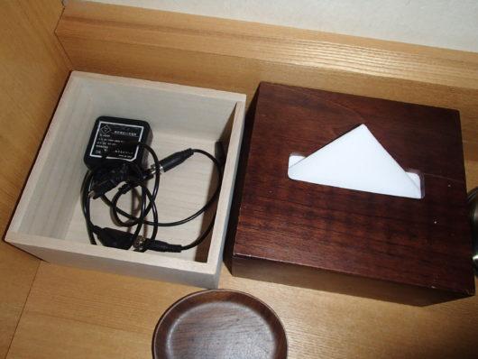 箱根・翠松園 携帯電話の充電器
