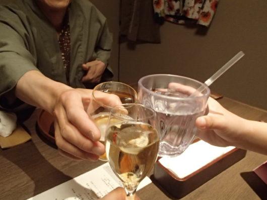 箱根・翠松園 夕食の乾杯