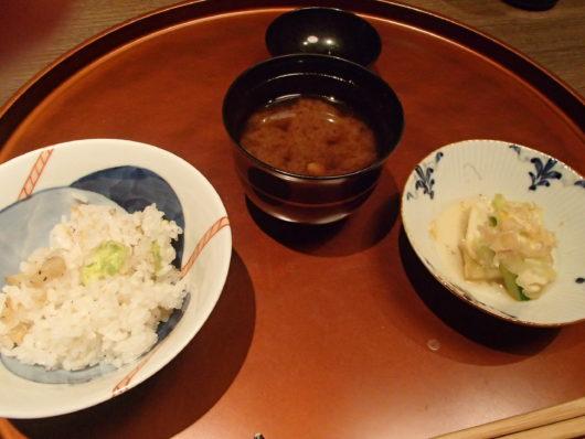 箱根・翠松園 夕食 食事・留椀・香物