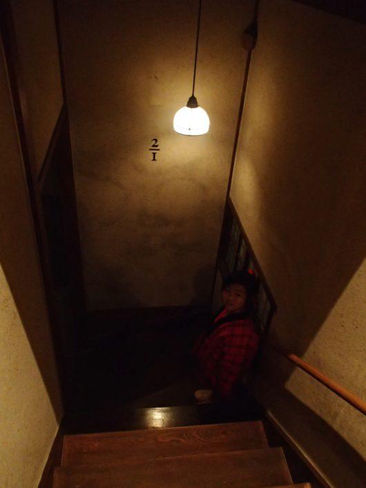 箱根・翠松園 食事処の階段