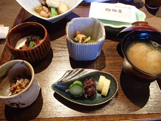 箱根・翠松園 朝食 和食